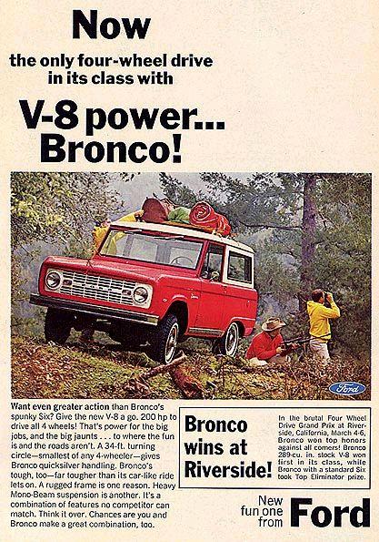 1966v8