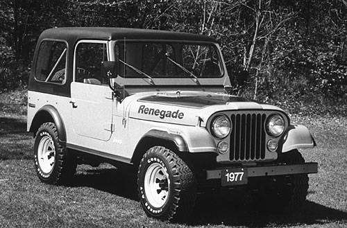 70's Jeep CJ-7 TV Commercial