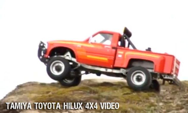 Tamiya toyota hilux 4x4 RC truck