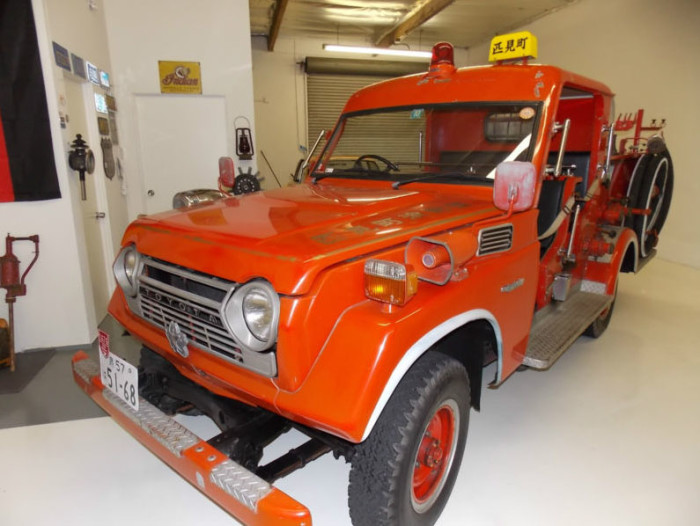 1980 Toyota FJ56 Land Cruiser Fire Engine
