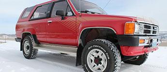 Thumbnail image for 1987 Toyota 4Runner SR5