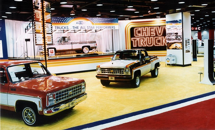 chicago auto show 1980 s. Black Bedroom Furniture Sets. Home Design Ideas