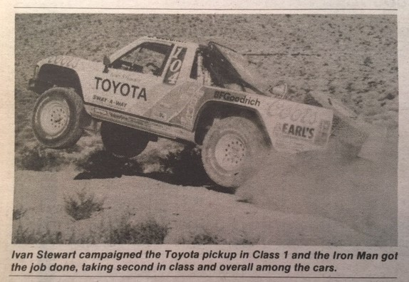 A photo from one of Rory's race history posts in the forum.